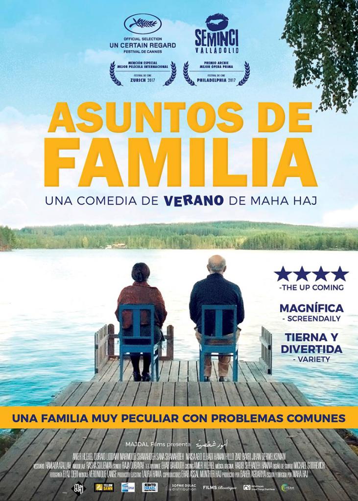 Asuntos de familia (Personal Affairs) (cartel)