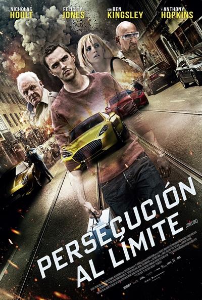 Persecución al límite (cartel)