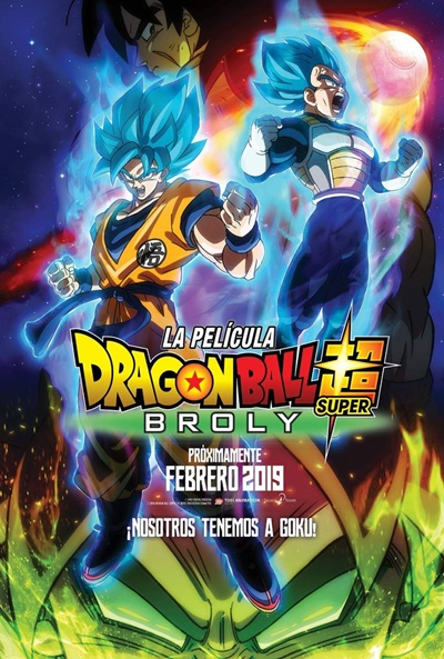 Dragon Ball Super: Broly (cartel)