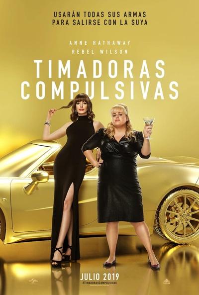 Timadoras compulsivas (cartel)