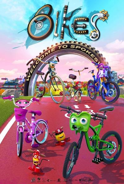 Bikes (cartel)