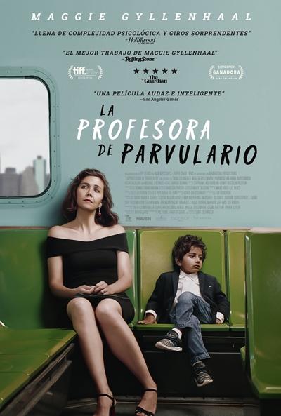 La profesora de parvulario (cartel)