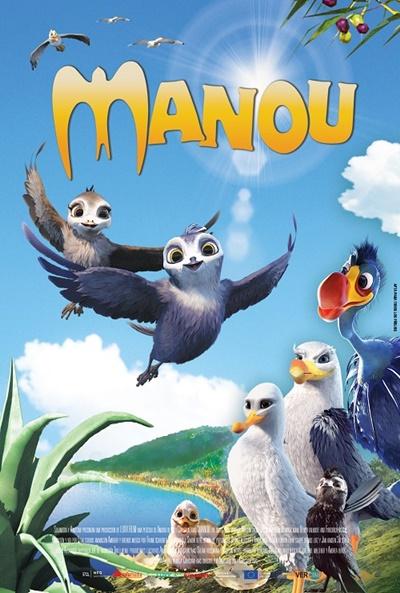 Manou (cartel)