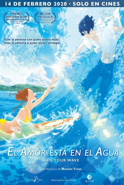 El amor está en el agua (cartel)