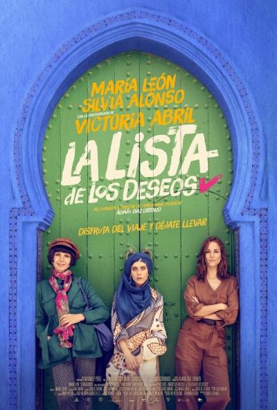 LA LISTA DE LOS DESEOS (cartel)