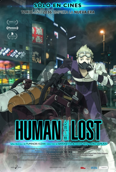 HUMAN LOST (cartel)