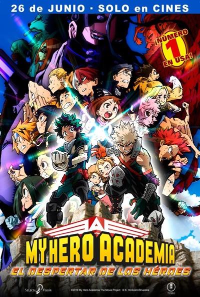 My Hero Academia: El despertar de los héroes (cartel)