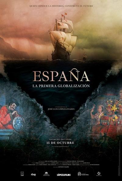 España, la primera globalización (cartel)