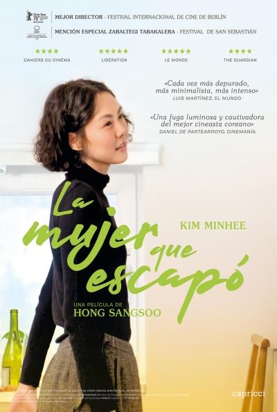 La mujer que escapó (cartel)