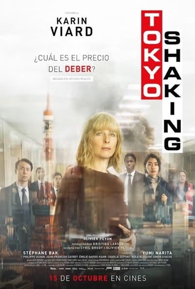 Tokyo Shaking (cartel)